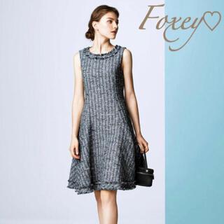 FOXEY - フォクシー2019年ツイードワンピースDress Margaret超美品40