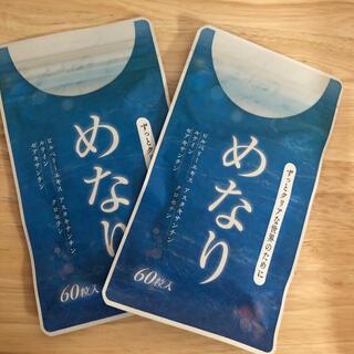 めなり 2袋(その他)