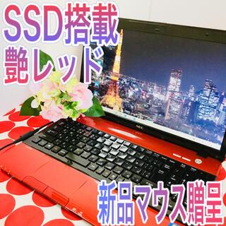エヌイーシー(NEC)の大人気艶レッド✨/SSD搭載/新品マウスも贈呈!届いたら即使用OK❤️✨(ノートPC)