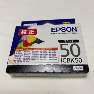 エプソン(EPSON)のEPSON  インクカートリッジ 風船のマークICBK50ブラック(PC周辺機器)