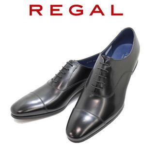 REGAL - リーガル REGAL メンズビジネス ストレートチップ 21VR BC 25.5