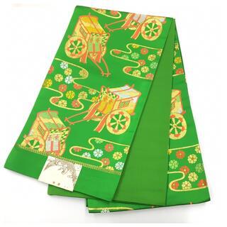 未使用 美品 上質 化繊 御所車 子ども用 帯 七五三 緑 中古品(和服/着物)