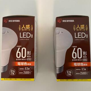 アイリスオーヤマ - 人感センサー付 LED電球 2個セット! アイリスオーヤマ
