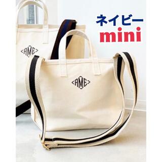 L'Appartement DEUXIEME CLASSE - 【AMERICANA/アメリカーナ】AME Tote Bag Mini ネイビー