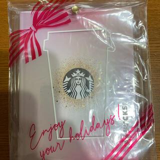 スターバックスコーヒー(Starbucks Coffee)のスタバ福袋2021 (ジャーナルブック&クリアポーチ)(ノート/メモ帳/ふせん)
