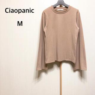 チャオパニック(Ciaopanic)のCiaopanic 袖が広い リブニット カットソー(カットソー(長袖/七分))