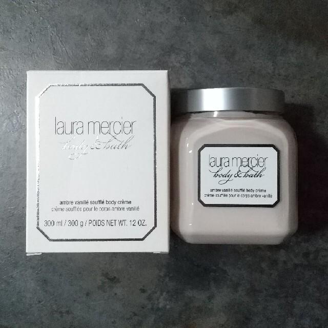 laura mercier(ローラメルシエ)のローラメルシエ ホイップドボディクリーム アンバーバニラ 300g コスメ/美容のボディケア(ボディクリーム)の商品写真