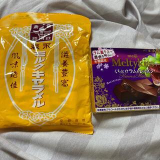 森永製菓 - キャラメル&チョコレートセット