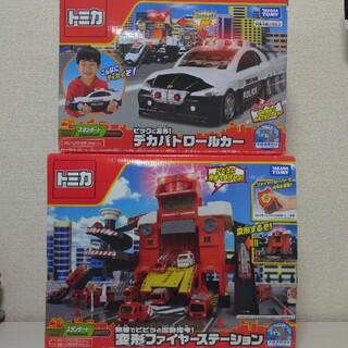 タカラトミー(Takara Tomy)のトミカ 変形ファイヤーステーション  デカパトロールカー  セットトミカタウン (ミニカー)