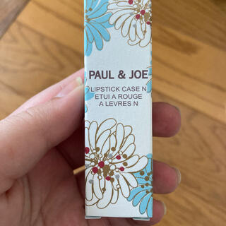 PAUL & JOE - 🍨♡新品未使用ポールアンドジョーのリップ🍨♡