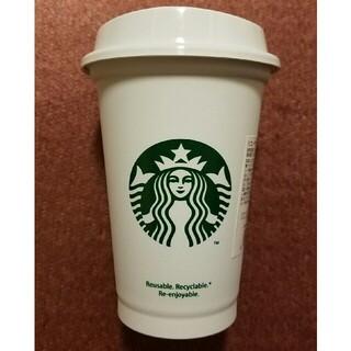 スターバックスコーヒー(Starbucks Coffee)の新品 355ml トールサイズ スターバックス リユーザブルカップ スタバ(タンブラー)