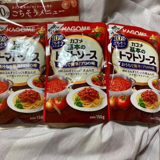 カゴメ(KAGOME)のタイムセール!カゴメ基本のトマトソース3p(レトルト食品)