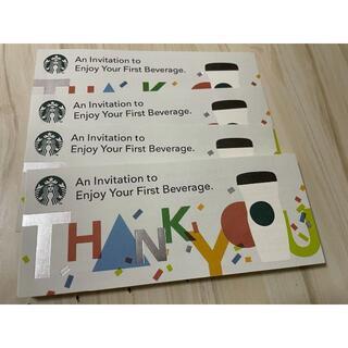 スターバックスコーヒー(Starbucks Coffee)のスターバックス ドリンクチケット 30枚(フード/ドリンク券)