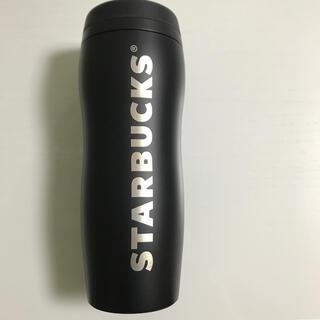 スターバックスコーヒー(Starbucks Coffee)のスターバックスステンレスボトル(タンブラー)