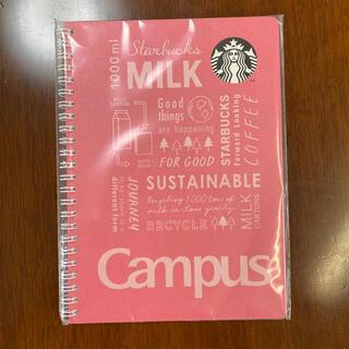 スターバックスコーヒー(Starbucks Coffee)のスタバ リングノート(ノート/メモ帳/ふせん)