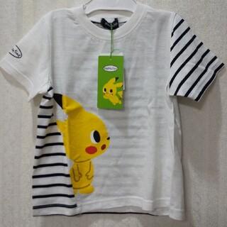 kladskap - ポケモン 横向きピカチュウデザインTシャツ