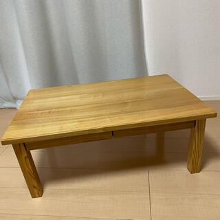 MUJI (無印良品) - 無印良品★ローテーブル
