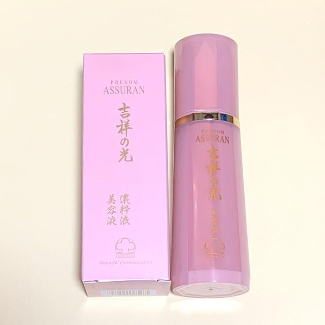 アシュラン化粧品 美容液 コスメ/美容のスキンケア/基礎化粧品(美容液)の商品写真
