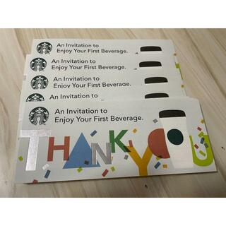 スターバックスコーヒー(Starbucks Coffee)のスターバックス ドリンクチケット 40枚(フード/ドリンク券)