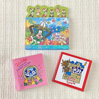 ディズニー(Disney)のディズニー メモ 3種類 ディズニーシー(ノート/メモ帳/ふせん)