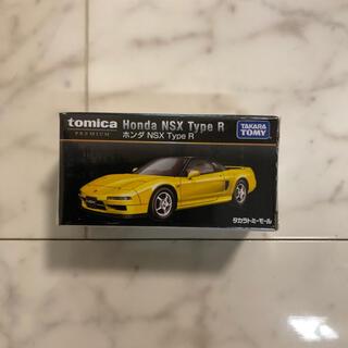 タカラトミー(Takara Tomy)のトミカプレミアム タカラトミーモール ホンダ NSX(ミニカー)