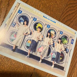 ノギザカフォーティーシックス(乃木坂46)の乃木坂46 ジコチューで行こう! ポストカード(アイドルグッズ)