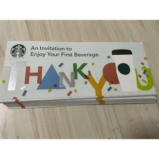 スターバックスコーヒー(Starbucks Coffee)のスターバックス ドリンクチケット 50枚(フード/ドリンク券)