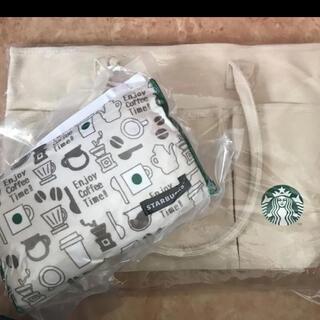 スターバックスコーヒー(Starbucks Coffee)の【スタバ福袋❣️】福袋中身2点セット❤️(トートバッグ)