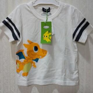 クレードスコープ(kladskap)のクレードスコープ ポケモン リザードンプリントTシャツ(Tシャツ/カットソー)