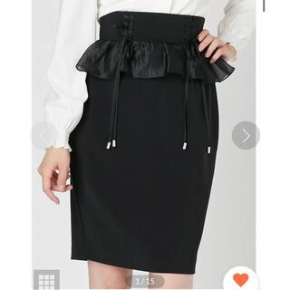 EATME - ペプラム 編み上げ スカート