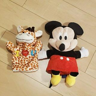 ディズニー(Disney)のミッキーときりんのパペット(ぬいぐるみ/人形)