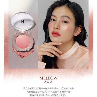 hince チーク G002 mellow