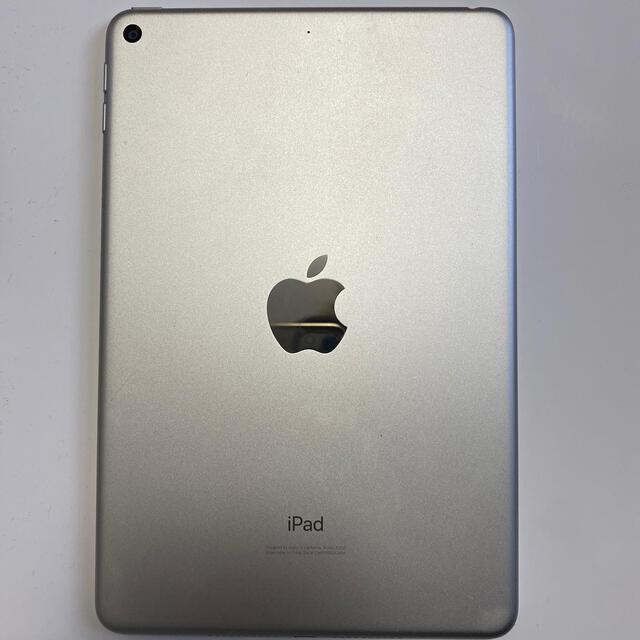 Apple(アップル)のiPad mini 5 WiFi 64GB  スマホ/家電/カメラのPC/タブレット(タブレット)の商品写真