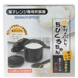 ランキング1位★激安電子レンジ炊飯器★炊飯器(炊飯器)