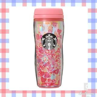 スターバックスコーヒー(Starbucks Coffee)のスターバックス バレンタイン タンブラー(タンブラー)