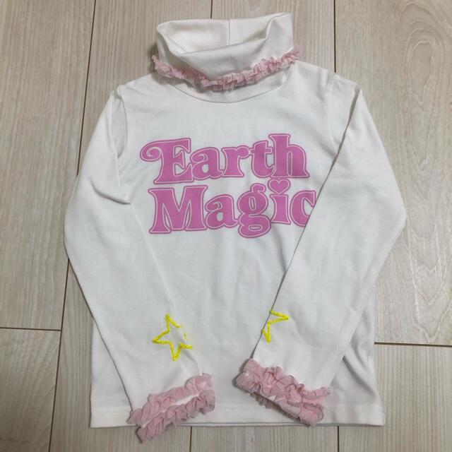 EARTHMAGIC(アースマジック)のトップス キッズ/ベビー/マタニティのキッズ服女の子用(90cm~)(Tシャツ/カットソー)の商品写真