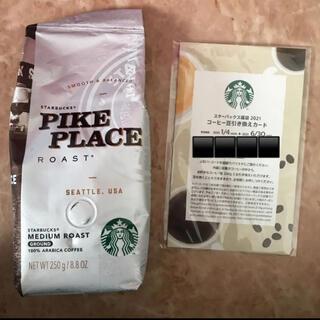 スターバックスコーヒー(Starbucks Coffee)の【スタバ福袋❤️】スタバ福袋❣️2点セット❣️(コーヒー)