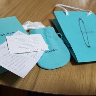 ティファニー(Tiffany & Co.)のTiffanyブレスレット(ブレスレット/バングル)