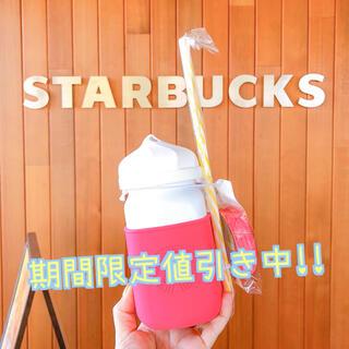 スターバックスコーヒー(Starbucks Coffee)のスターバックス ホイップキャップ&リッドステンレスジャー タンブラー スタバ (タンブラー)