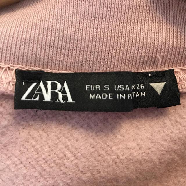 ZARA(ザラ)のZARA 2020AW スウェット レディースのトップス(トレーナー/スウェット)の商品写真