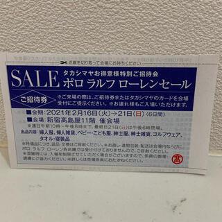 ポロラルフローレン(POLO RALPH LAUREN)の新宿高島屋 ポロ ラルフローレン セールご招待券1枚(その他)