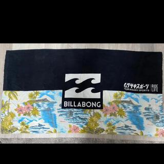 ビラボン(billabong)のbillabong ムラサキスポーツ バスタオル(タオル/バス用品)