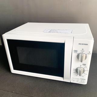アイリスオーヤマ - 極美品!アイリスオーヤマ 電子レンジ IMB-T174-5-W 2018年製