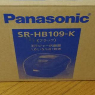 SR-HB109-K [ブラック](炊飯器)