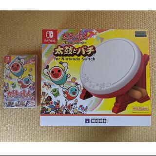 ニンテンドウ(任天堂)の【美品】太鼓の達人 Nintendo Switch タタコン セット(家庭用ゲームソフト)
