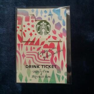 スターバックスコーヒー(Starbucks Coffee)のスターバックス 2021年福袋 ドリンクチケット6枚セット(フード/ドリンク券)