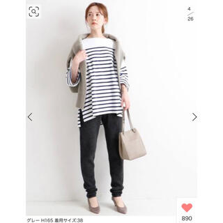 IENA - 【完売商品・新品】ヤクウールレギンスパンツ 38 グレー