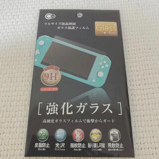 ニンテンドースイッチ(Nintendo Switch)のNintendo Switch ライト 保護フィルム ニンテンドースイッチ(家庭用ゲーム機本体)