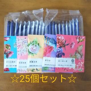 コストコ(コストコ)のコストコ お茶25個セット ロイヤルミルクティー20個 台湾茶5種類 5個(茶)