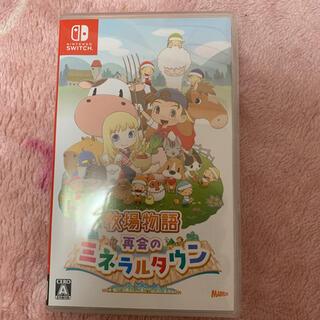 ニンテンドースイッチ(Nintendo Switch)の牧場物語再会のミネラルタウン(家庭用ゲームソフト)
